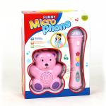 ไมโครโฟนแสนสนุกสีชมพู..พร้อมลำโพงหมีพกพา....ฟรีค่าจัดส่งค่ะ