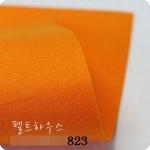 Felt : No.823 ขนาด 45x36 cm (พร้อมส่ง)