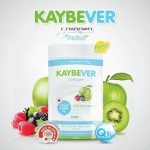Kaybever Collagen เคย์บีเวอร์ คอลลาเจน – 10 เม็ด