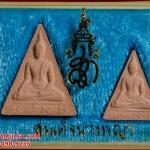 ..กล่องคู่..พระสมเด็จนางพญา สก. ทรงจิตรลดา ปี 19 หลวงปู่โต๊ะ ปลุกเสก พร้อมกล่องครับ (3)