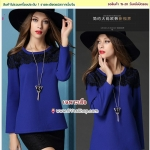 Preorder เสื้อผ้าไซส์ใหญ่ สีน้ำเงิน XL-5XL