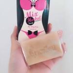 Mix Herbal Soap 50 g. สบู่จิมิ นางเนียน สยบปัญหาภายใน