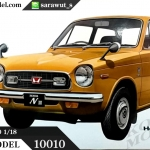 TA10010 HONDA N III 360 LTD MODEL KIT 1:18