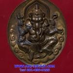 ..รุ่นแรก..พระพิฆเนศวร์ เนื้อทองแดง กรมศิลปากร ปี 2540 สวยครับ (ม)