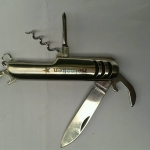 ชุดมีดพก ไฮเนเก้น