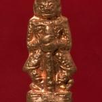 ท้าวเวสสุวรรณ พิมพ์ย้อนยุค ทองแดง พิธีเพ็ญเดือน ๑๒ วัดสุทัศน์ ปี 52 พร้อมกล่องครับ (ฉ)