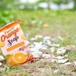 Fresh Orange Soap by Venaz 80 g. สบู่ส้มสด หอม เนียน ขาว