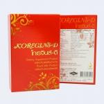 Koregins-D โกเรจินส์-ดี ผลิตภัณฑ์เสริมอาหารบำรุงสุขภาพ