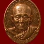 เหรียญรูปเหมือนเล็ก สมเด็จพระญาณสังวร สมเด็จพระสังฆราชฯ หลังเจดีย์สามองค์ ปี 2532 เนื้อทองแดง พร้อมกล่องครับ