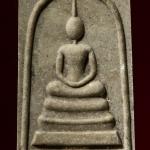 พระสมเด็จ สุคโต พิมพ์สมเด็จ สมเด็จพระญาณสังวร วัดบวรนิเวศวิหาร พ.ศ.2517 ครับ (M)