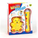ไมโครโฟนแสนสนุกสีเหลือง..พร้อมลำโพงหมีพกพา....ฟรีค่าจัดส่งค่ะ