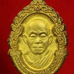 ..เนื้อทองเหลือง..รุ่นคูณเงินล้าน ออกวัดชิโนรส ปี 36 ครับ (187)..gp..