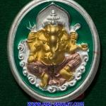 ..สำหรับคนเกิดวันพุธ ..พระพิฆเนศวร์..ชุบสามกษัตริย์ ลงยาสีเขียว กรมศิลปากร ปี 2547 (O)