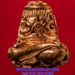 พระปิดตา มหาลาภยันต์ยุ่ง เนื้อทองแดง (อุดผงพุทธคุณมวลสารจิตรลดาและพระเกสา) สมเด็จพระสังฆราช วัดบวร ปี 44 พร้อมกล่องครับ(Y)