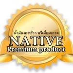 Native Coconut Oil (น้ำมันมะพร้าวพันธุ์น้ำหอมสกัดเย็น ตราเนทีฟ บริสุทธิ์จากธรรมชาติ 100% )