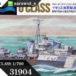 TA31904 BRITISH DESTROYER O CLASS 1/700 SCALE KIT