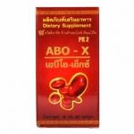 5 สมุนไพร บำรุงเลือด ดีท็อกซ์เลือด เอบีโอเอ็กซ์ Abox