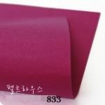Felt : No.833 ขนาด 45x36 cm (พร้อมส่ง)