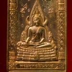 พระพุทธชินราช ทองแดง หลังตราสัญลักษณ์ในหลวงครองราชย์ 50 ปี วัดบวร ปี 40 พร้อมกล่องครับ (ภ)