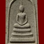 พระสมเด็จ สุคโต พิมพ์สมเด็จ สมเด็จพระญาณสังวร วัดบวรนิเวศวิหาร พ.ศ.2517 ครับ