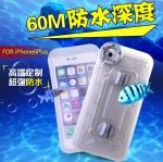 """เคสกันน้ำ iPhone6 4.7"""" iPhone6plus 5.5"""" ดำน้ำ-กันน้ำอย่างดี Fangshuai"""