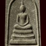 พระสมเด็จ สุคโต พิมพ์สมเด็จ สมเด็จพระญาณสังวร วัดบวรนิเวศวิหาร พ.ศ.2517 ครับ (F)