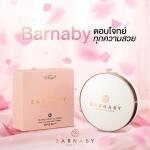 Barnaby Beauty Coach 12 g. แป้งพัฟ บาร์นาบี้ เรียบเนียน ลื่น เกลี่ยง่าย