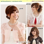 Preorder เสื้อคุลมไซส์ใหญ่ สีชมพู ขาว ดำ XL-3XL