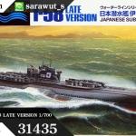 TA31435 IJN JAPANESE NAVY SUBMARINE I-58 LATE VERSION 1/700