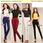 Preorder กางเกงเลคกิ้งไซส์ใหญ่ สีน้ำเงิน แดง ขาว ดำ XL-3XL