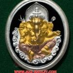 ..สำหรับคนเกิดวันพุธ กลางคืน..พระพิฆเนศวร์..ชุบสามกษัตริย์ ลงยาสีดำ กรมศิลปากร ปี 2547 (ย)