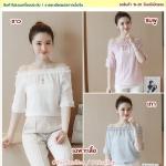 Preorder เสื้อผ้าแฟชั่น สีชมพู ขาว เทา S-XL