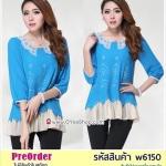 Preorder เสื้อผ้าไซส์ใหญ่ สีฟ้า XL-5XL