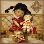Yu Ping