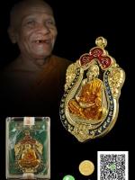 เหรียญเสมา รุ่นแรก หลวงพ่อรัตน์ วัดป่าหวาย จ.ระยอง เนื้อทองฝ าบาตรลงยา สวยงาม ตรงตามรูป HH07022561