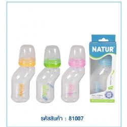 ขวดนม PP ทรงสุขภาพ 4 oz. ยี่ห้อ Natur