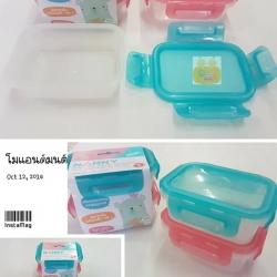 ชุดกล่องอาหารสำหรับเด็ก ขนาด 260 ml. NANNY