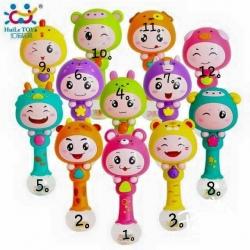 เขย่ามือสุดน่ารัก Huile Toys Zodiac Dynamic Rhythm Stick