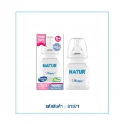 ขวดนม UHappy 2 oz. ยี่ห้อ Natur