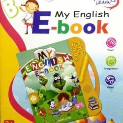 My English E-Book ภาษาอังกฤษล้วน