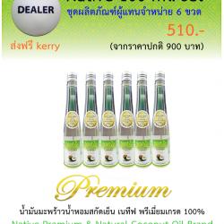น้ำมันมะพร้าวน้ำหอมสกัดเย็น เนทีฟ พรีเมี่ยมเกรด ขนาด 100 มล.6 ขวด ราคาผู้แทนจำหน่าย (Dealer) ส่งฟรี