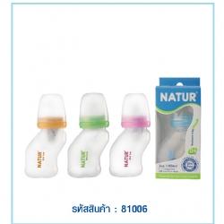 ขวดนม PP ทรงสุขภาพ 3 oz. ยี่ห้อ Natur