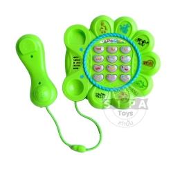 โทรศัพท์ดอกไม้...สีเขียว...ฟรีค่าจัดส่ง