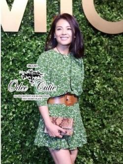 Odee Cutie จั๊มสูท ผ้าพิมพ์ลายใบไม้สีเขียว ขายพร้อมเข็มขัด