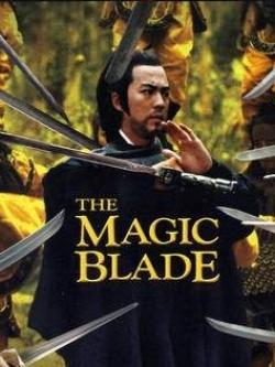 ดูหนังศึกล้างเจ้ายุทธจักร death duel 1977