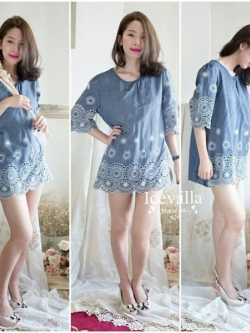 Shiny Jeans Embroidery Mini Dress