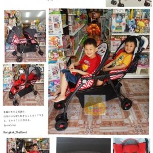 รถเข็นเด็ก 2 ที่นั่ง