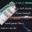 3D Browtones Mascara 8 ml. มาสคาร่าต่อขนตายาว thumbnail 7