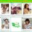 Greentina Plus+ ผลิตภัณฑ์เสริมอาหารควบคุมน้ำหนัก กรีนติน่า พลัส thumbnail 10