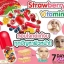 Strawberry Vitamin วิตามินสตรอเบอร์รี่หน้าใส thumbnail 6